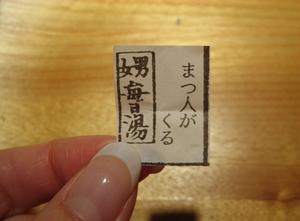 2009_1_6