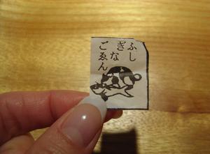 2009_1_7