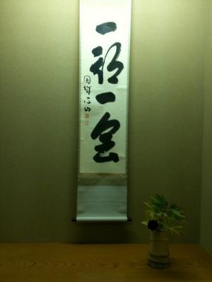 2009_11_1